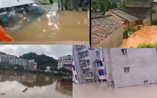 8月14日凌晨,长江2020年第4号洪水在上游形成。图为四川洪灾情况。(视频截图合成)