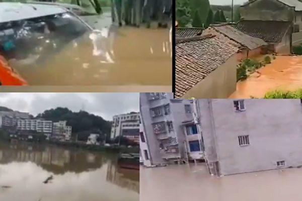 2020年8月14日凌晨,長江2020年第4號洪水在上游形成。圖為四川洪災情況。(影片截圖合成)
