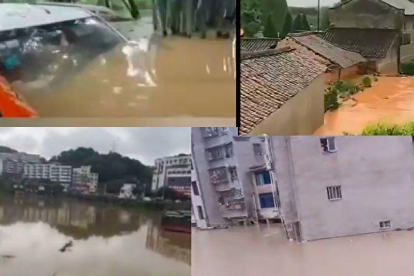 長江4號洪水在上游形成 廣元發生山體滑坡