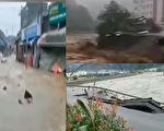 【視頻】四川暴雨災情頻發 綿竹現血色水