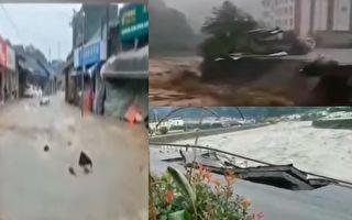 【视频】四川暴雨灾情频发 绵竹现血色水