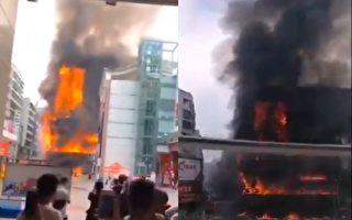 【视频】广东清城区大厦突发大火 整栋被烧