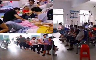 【視頻】洪災後 安徽壽縣保義鎮近五百人發燒等