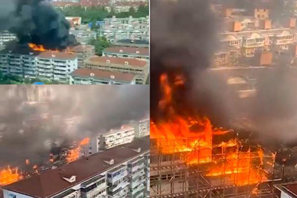【視頻】上海徐匯區居民樓外起火 濃煙伴著明火