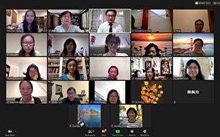 侨教中心数位华语文推广课程持续开讲