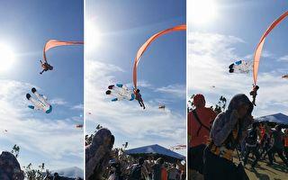 新竹風箏節 3歲女童遭捲飛幸獲救
