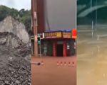 【視頻】四川多地再現洪災 南充商鋪大火