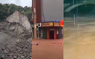【视频】四川多地再现洪灾 南充商铺大火