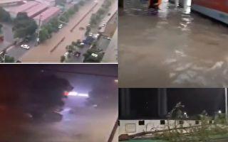 8月4日凌晨,颱風「黑格比」在浙江省登陸,浙江溫州、台州等沿海多地狂風暴雨。(視頻截圖合成)