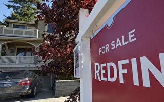 西雅圖都會區房價上漲勢頭強勁