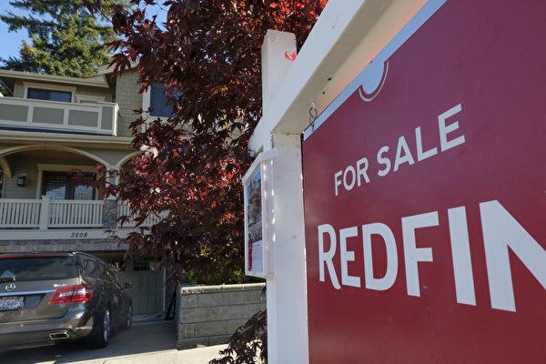 西雅图都会区房价上涨势头强劲
