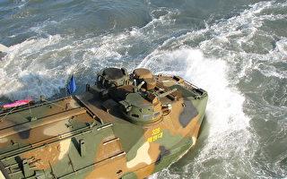 美两栖战车沉海 搜救无果 8军事人员恐遇难