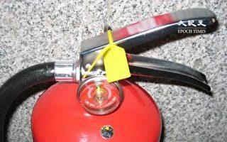 消防设备商假宣导真推销 台消防署:勿上当受骗