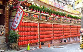 老大公庙开龛门 为期一个月中元祭正式展开