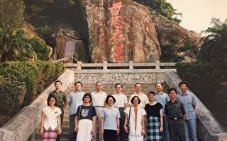 張榮豐:李登輝總統留給台灣人民的資產
