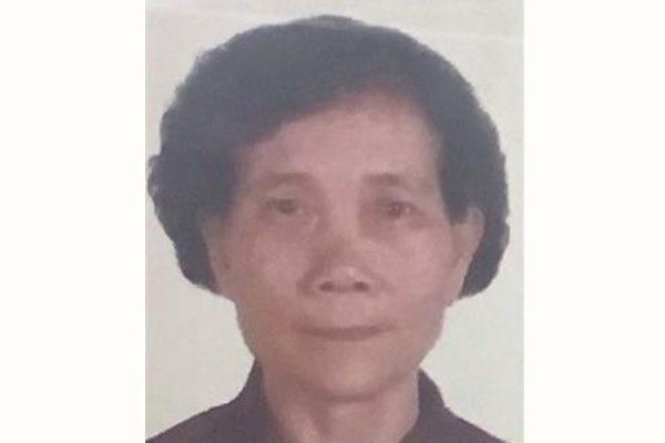 廣州76歲法輪功學員王雪禎遭非法關押逾1年