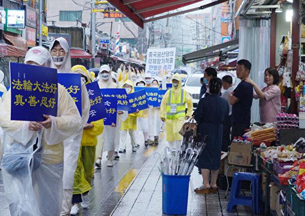 在南韓華人聚居地舉行的聲援3.6億中國人三退大遊行,吸引群眾駐足觀看。(李裕貞 / 大紀元)
