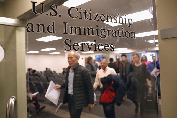 全美各地移民局開放 華人收到重新預約信