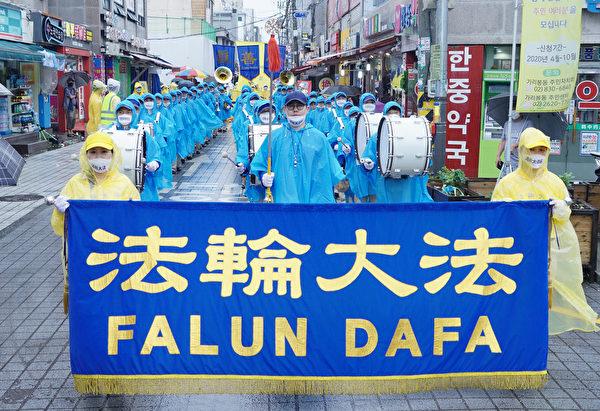 2020年8月9日,部份法輪功學員在南韓華人聚居地聲援3.6億中國人三退大遊行。(李裕貞 / 大紀元)