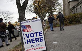 加州18号公投案:17岁可参加初选