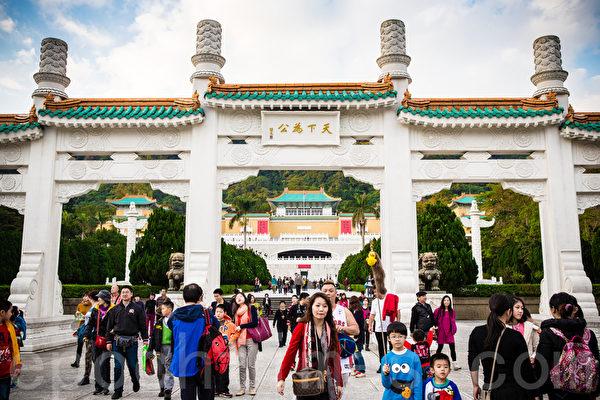 美卫生部长访台参观故宫:我很兴奋