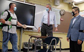 纽约市长:9月复课每栋教学楼皆有护士驻点