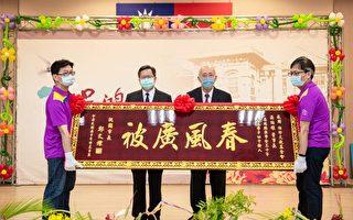 吴鸿麟先生纪念奖学金 184位学生实践人生志向