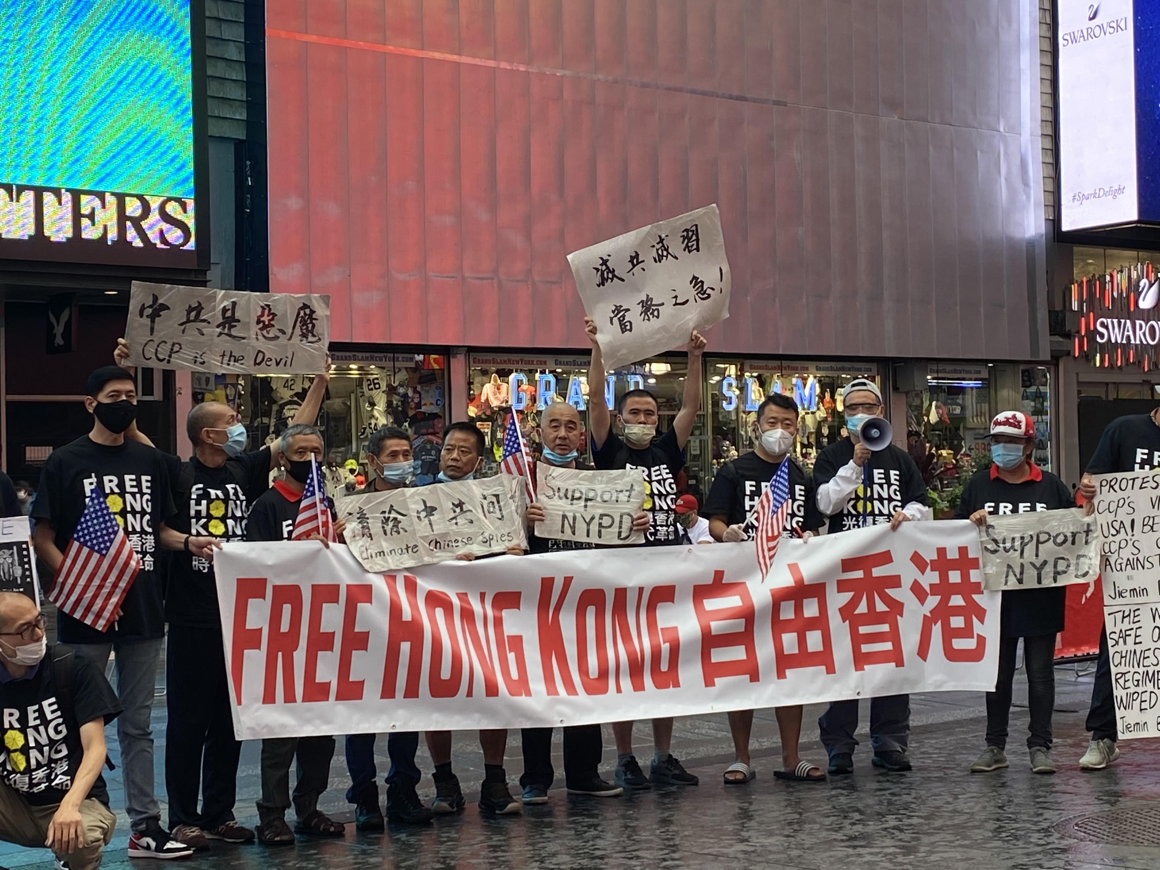 紐約人時代廣場聲援香港:為子孫後代站出來