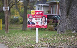 蒙特利尔房价涨幅惊人 超多伦多温哥华