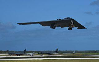 3D列印技術 協助美軍B-2轟炸機飛行