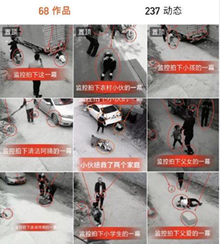 影片被媒體揭露是快手影片創作者的擺拍,拍攝者已發佈類似幾十條影片。(網絡圖片)