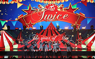 TWICE线上开唱126国粉丝参与 子瑜新造型亮相
