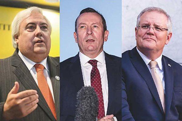 邊境封鎖違憲案再聽證 西澳政府要求重審