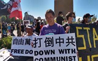 加华裔市议员:全球帮助中国人推翻中共