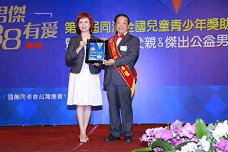 同济模范父亲颁奖,左为总会长刘春快,右为前总会长罗昌鉴。