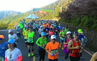 2020太平山云端漫步活动 9/12开跑
