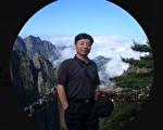 無錫沈愛斌因言獲罪 控訴公安局濫用職權