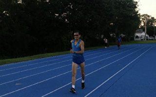 纽约华裔竞走冠军李元  疫情期间坚持训练