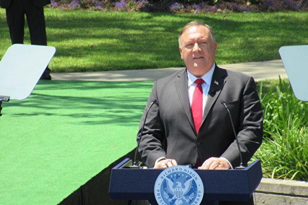 7月23日,美國國務卿蓬佩奧在加州發表重磅演講,呼籲自由社會與中國人民一道應對專制中共政權。(姜琳達/大紀元)
