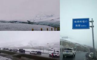 【视频】洪灾之际 青海省多地现六月飞雪