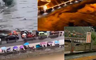 时下,中国大陆南方、北方均有洪灾,图为四川、甘肃洪灾。(视频截图合成)