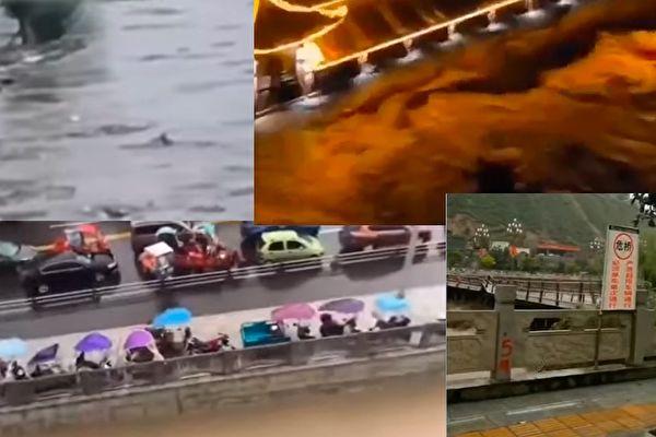 暴雨下不停 四川发最高警报 台风直扑广东
