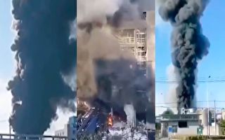【视频】湖北化工厂闪爆致6死 浓烟冲天