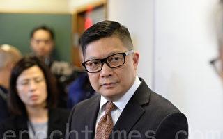 美制裁影响陆续浮现 美议员:港警应担忧其养老金