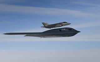 空中隐形战术演习 美军匿踪战机精锐尽出