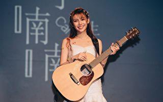 采子首场音乐会 邱锋泽、黄伟晋等四歌手助阵