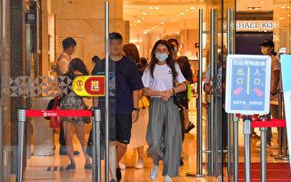 美解除全球旅游警示 列台湾为感染率低目的地