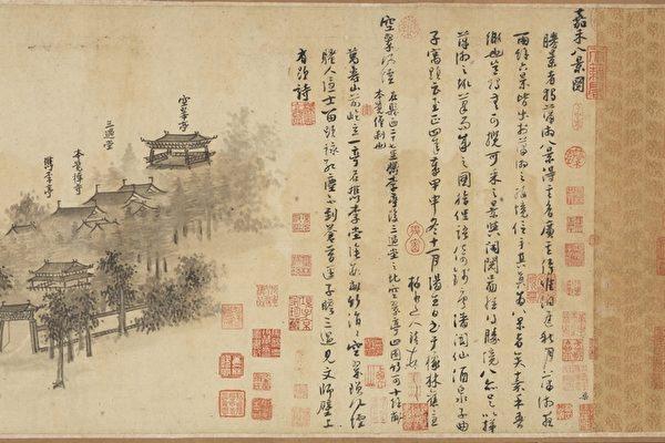 """组图:台故宫""""揽胜—近现代实景山水画特展"""""""