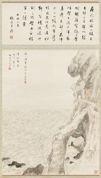"""组图:台故宫""""揽胜–近现代实景山水画特展"""""""