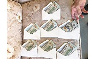 喬州93歲老兵被騙寄出1.4萬現金 警官追回